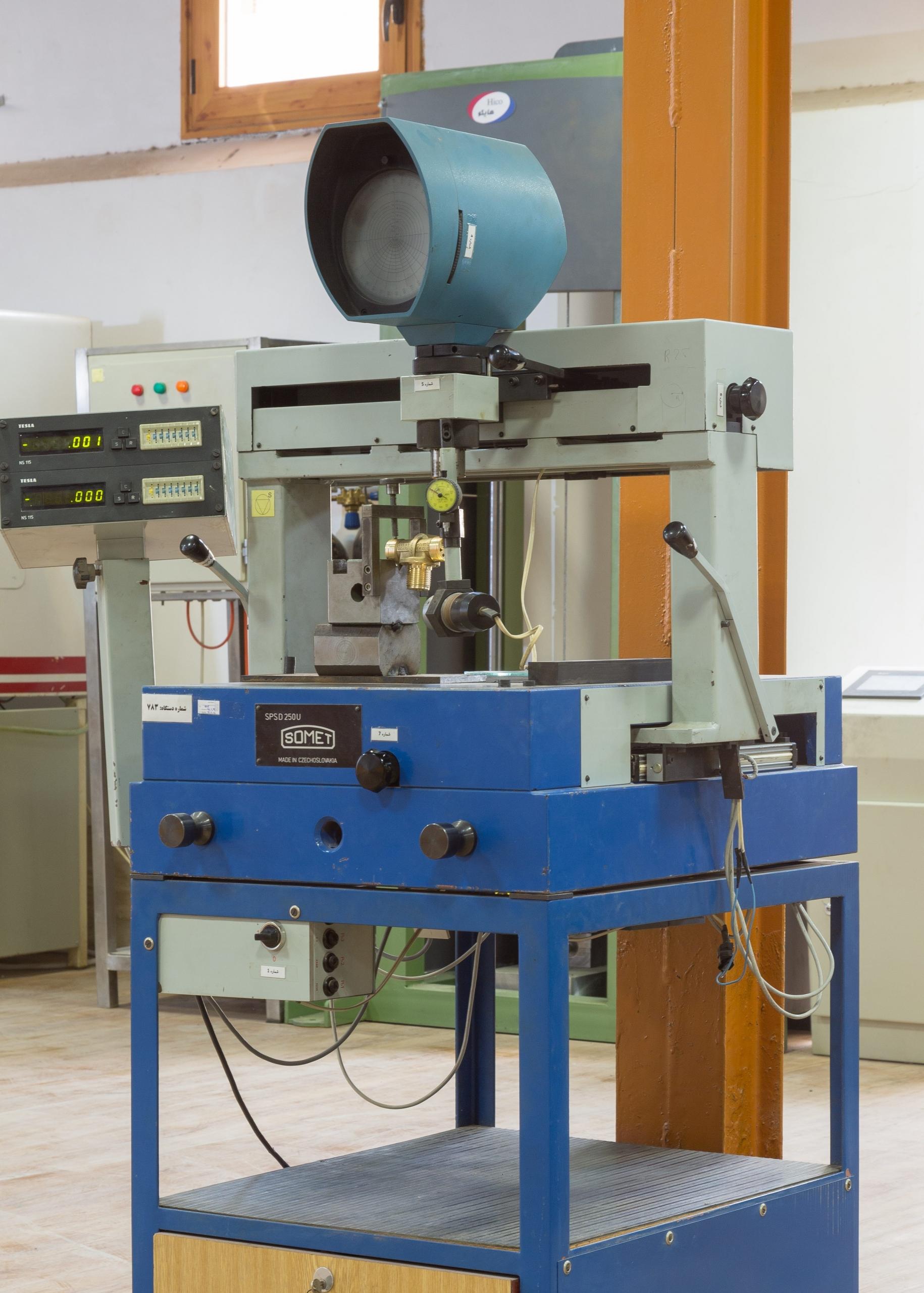 آزمایشگاه عمومی ابعادی و مکانیک (کشش، سالت اسپری، آون، فریزر و…)